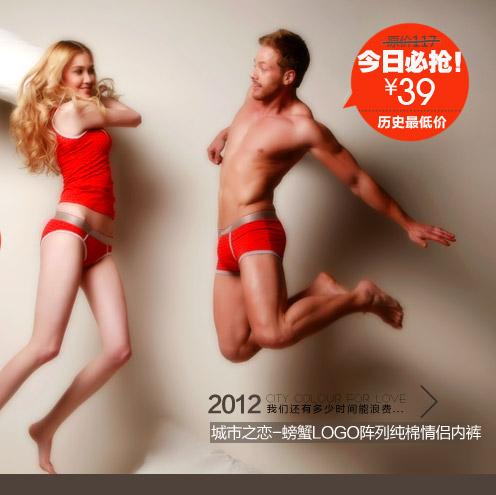 cata-Crabsecret-Beijing (6)