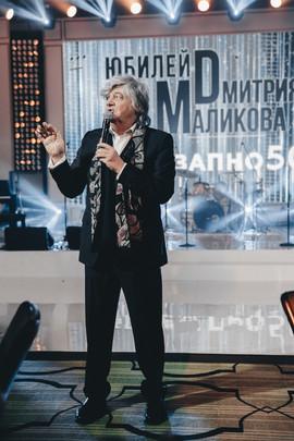 HappyBirthday50_DmitriyMalikov_MaxVas_34