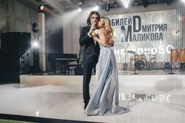 HappyBirthday50_DmitriyMalikov_MaxVas_33