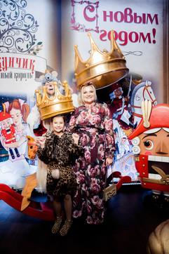Happy New Year2020 Stas Mihaylov_MaxVas_