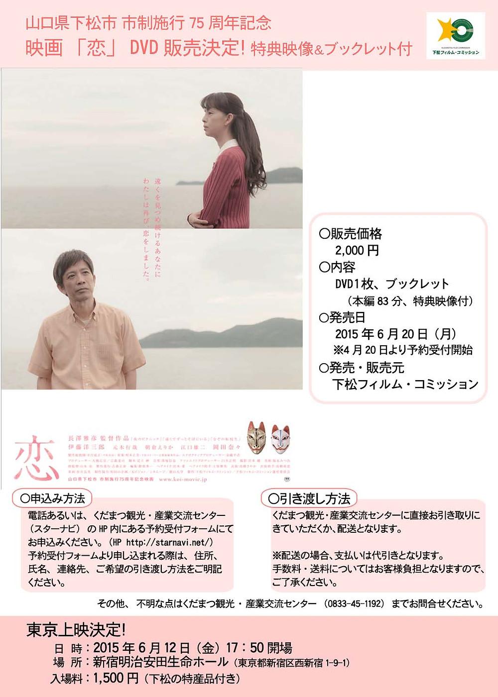 チラシ・ポスター1.jpg