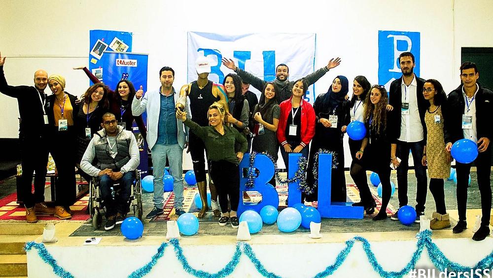 Photo courtesy of BIL Tunisia's Flickr Page