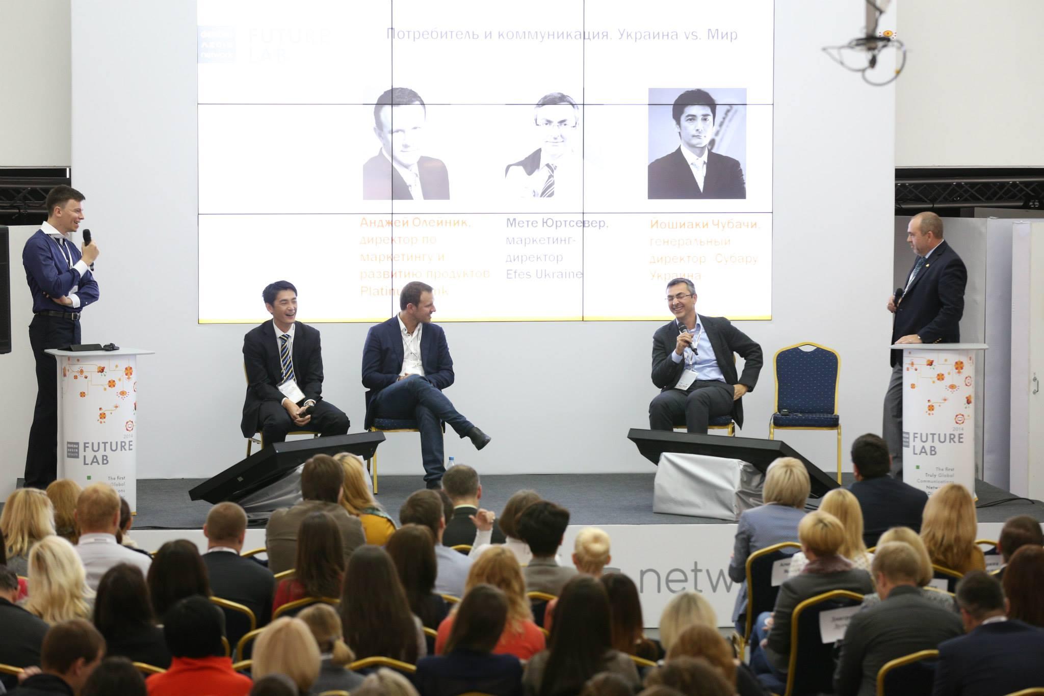 Kiev konferans