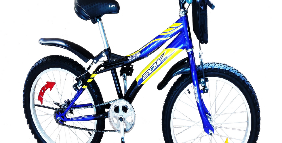 Bicicleta Para Niños Montañita Box Bike Aro 20