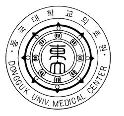 동국대한방병원.png