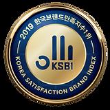 2019_한국브랜드만족지수1위_로고엠블럼_edited.png