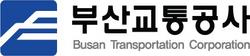 부산교통공사.png