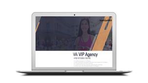 VIP Agency 회사소개서