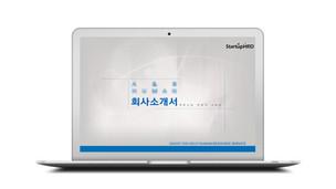 인력파견 회사소개서