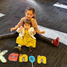 Kanon & Kauri