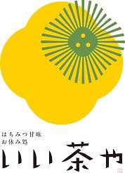 ロゴ素材_201031.jpg
