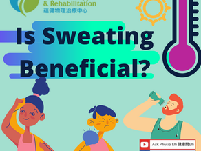 Is Sweating Beneficial?