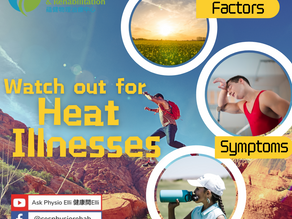 Watch out for heat illnesses!