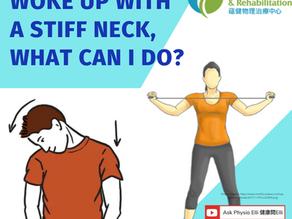 Stretches for Stiff Neck