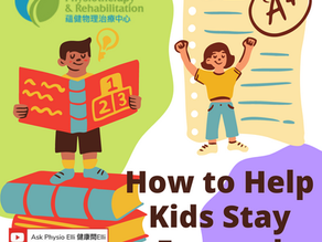 How to Help Kids Stay Focused