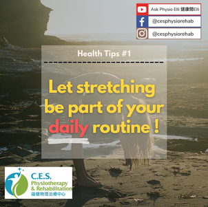 Make Stretching As Part of Your Daily Routine!