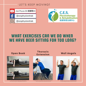 What Exercises Can We Do When We have been Sitting for Too Long?