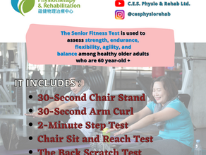 What is The Senior Fitness Test?