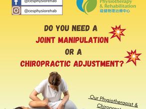 Joint Manipulation