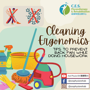 Cleaning Ergonomics - Tips to prevent low back pain