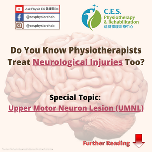 Do You Know Physiotherapists Treat Neurological Injuries Too?