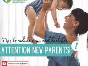 Attention to all the new parents!