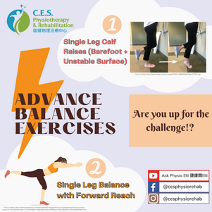 Want to Learn Some Advance Balance Exercises?