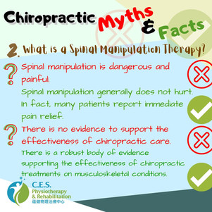 Chiropractic Myths & Facts 2 – What is Spinal Manipulation Therapy (SMT)?
