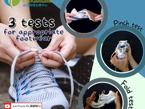 3 tests for choosing appropriate footwear
