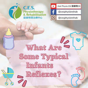 Special Topic: What Are Normal Infant Reflexes?