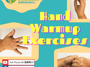 Hand Warm Up Exercises