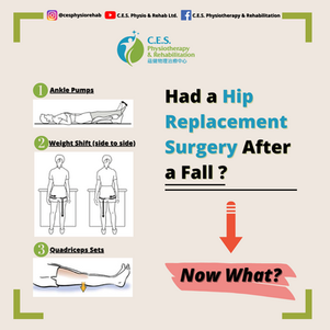 Had a Hip Replacement Surgery After a Fall, Now What?