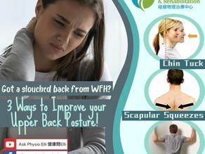 3 ways to improve your upper back posture