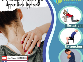 Upper back stiff and tight? 3 exercises to help you relieve the tightness!