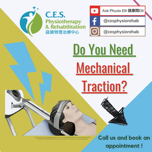 Do You Need Cervical Mechanical Traction?