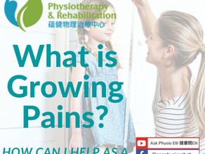 What is Growing Pains?