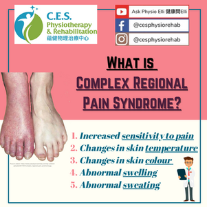 What Is Complex Regional Pain Syndrome?