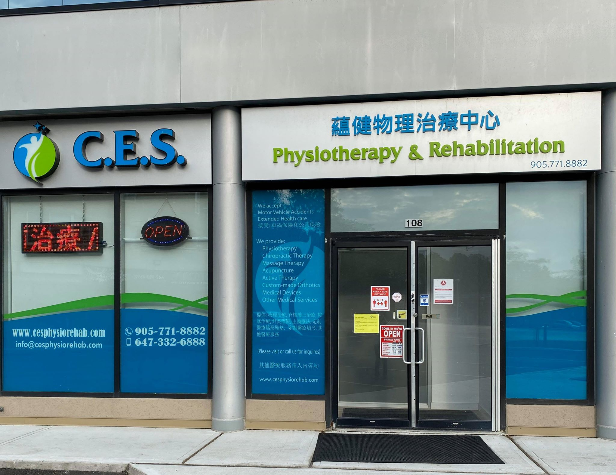richmondhillphysiotherapy&rehab_clinicfr