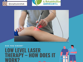 Low Level Laser Therapy – How Does It Work?