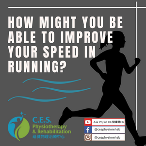 How Might You Be Able To Improve Your Speed In Running?