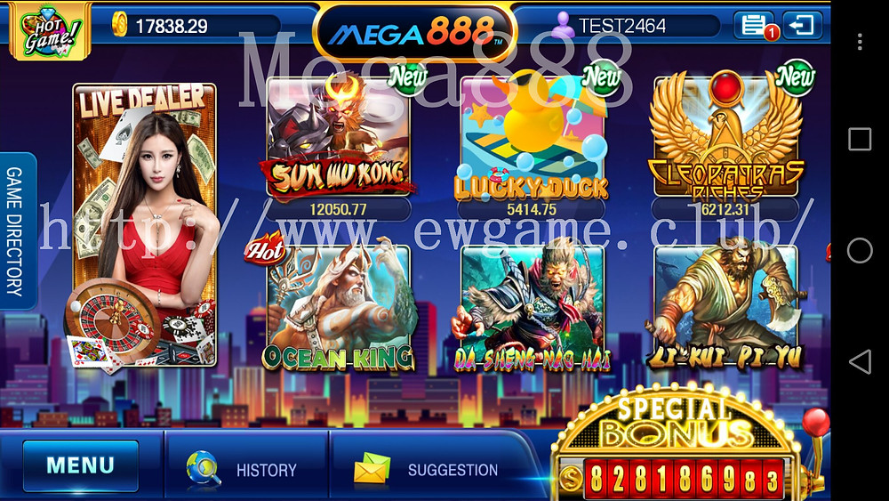 Extrawinning MEGA888 is the most trusted online casino site in Malaysia.