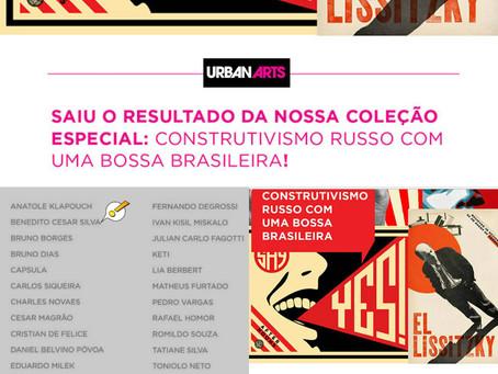 Benedito Silva / Construtivismo Russo