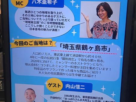 2018年4月 J:COM 「ご当地サダデー♪」全国生放送