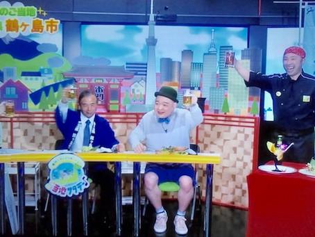 2018年4月 J:COM 「ご当地サダデー♪」追加情報