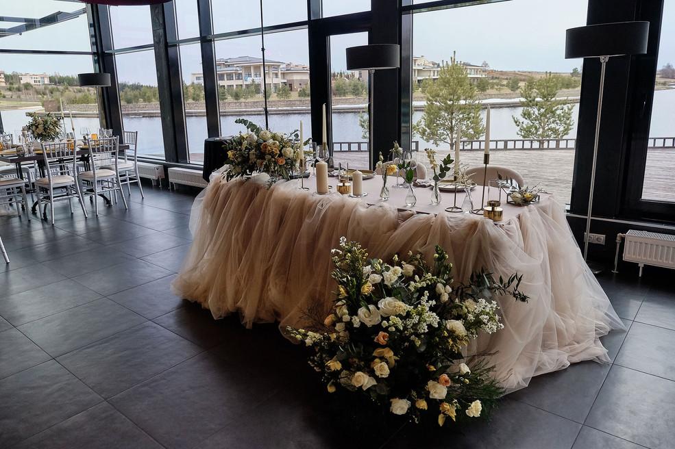 Wedding_Masha&Maxim_0215.jpg
