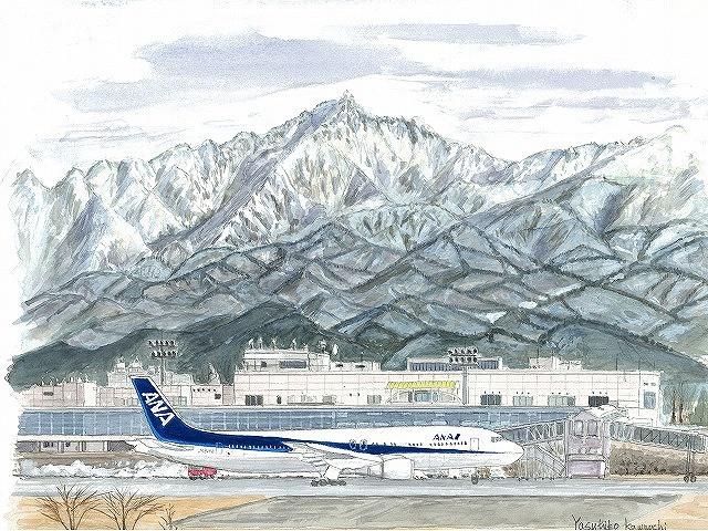 アルプスと空港