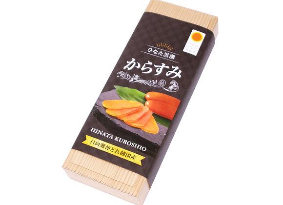 """""""ひなた黒潮からすみ""""半割木箱入"""