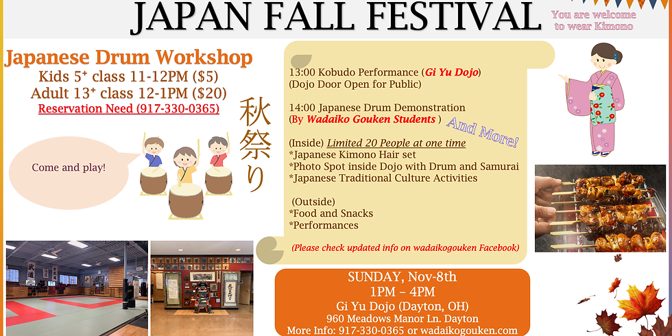 Wadaiko Gouken/ Gi Yu Dojo Japan Fall Festival