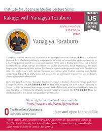 JASCO/OSU IJS Online Event: Rakugo with Yanagiya Tōzaburō