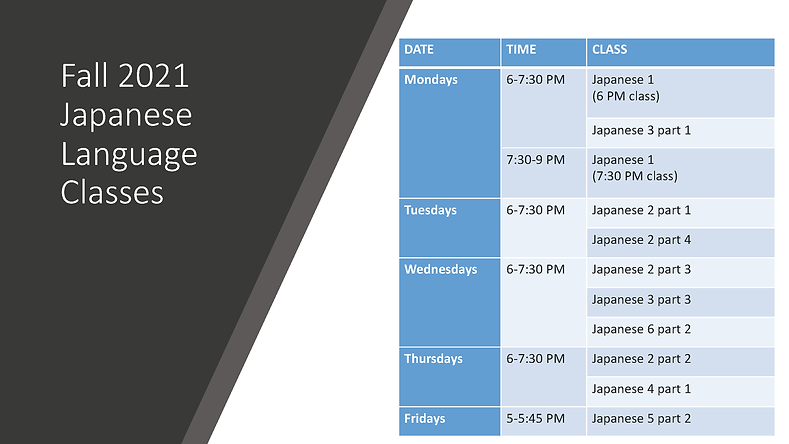 Fall 2021 Japanese Class Schedule - revised.png
